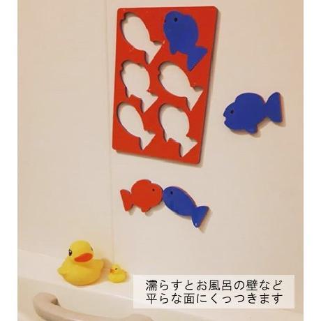 【メール便配送】CODDLE KIDS おさかなちゃん 日本製 coddle 08