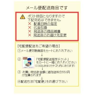 【メール便配送】CODDLE KIDS おさかなちゃん 日本製 coddle 09