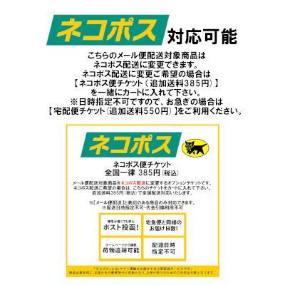 【メール便配送】CODDLE KIDS おさかなちゃん 日本製 coddle 10