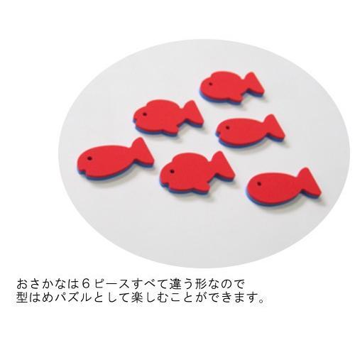 【メール便配送】CODDLE KIDS おさかなちゃん 日本製 coddle 03