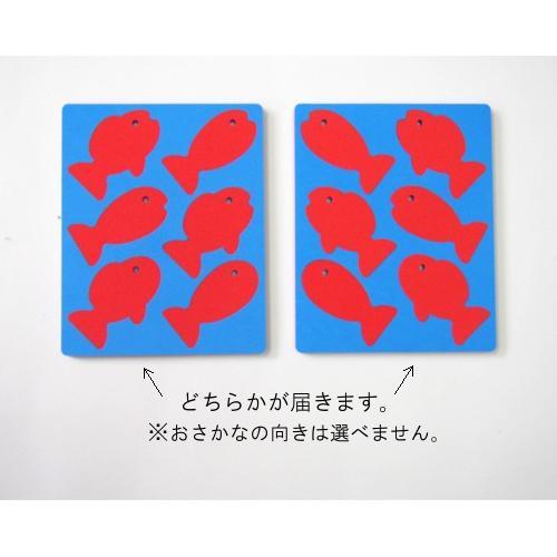 【メール便配送】CODDLE KIDS おさかなちゃん 日本製 coddle 04
