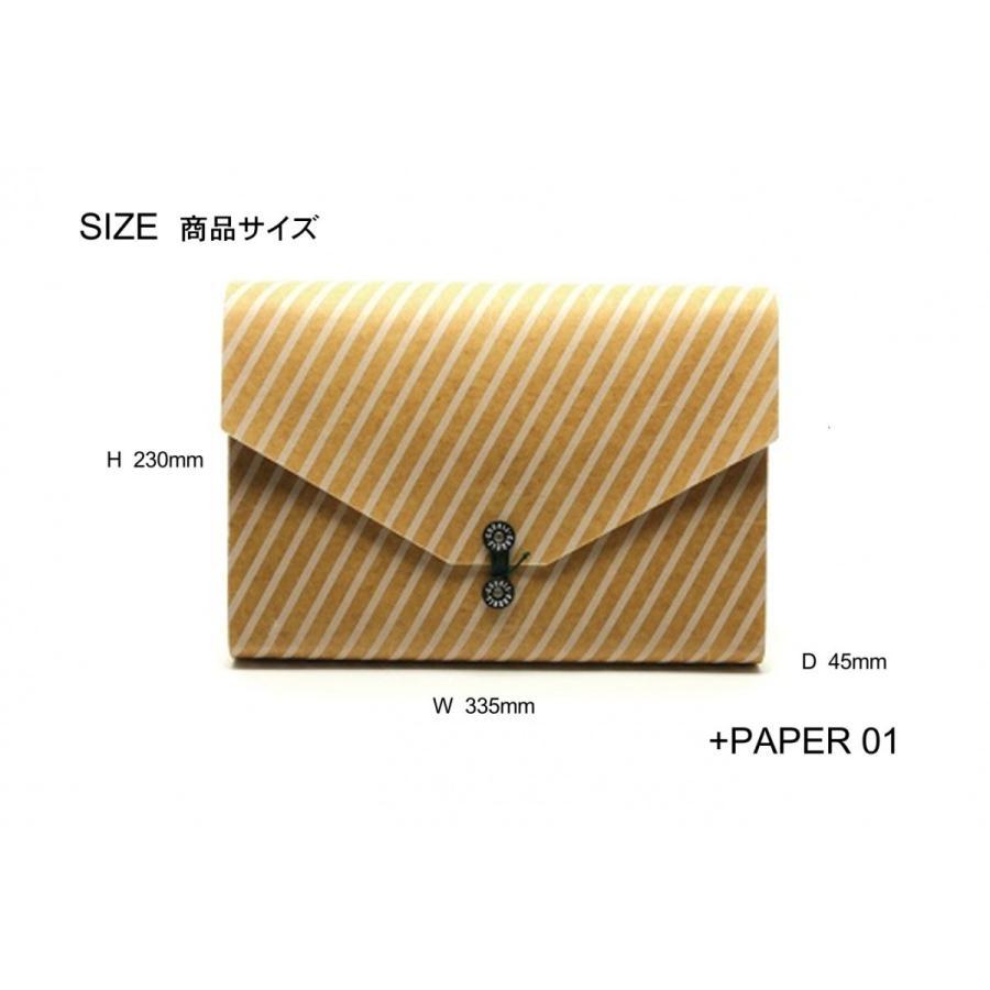 CODDLE コドル +PAPER01【PCケース】|coddle|04