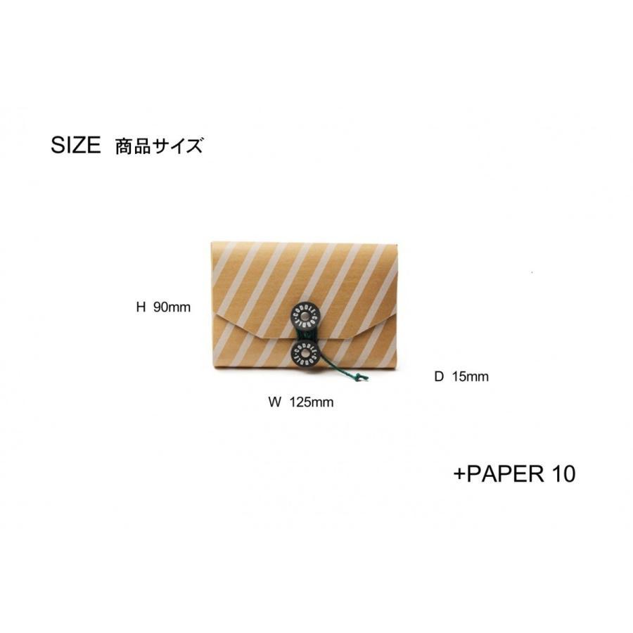 CODDLE コドル +PAPER10【ポケットティッシュケース】 coddle 04