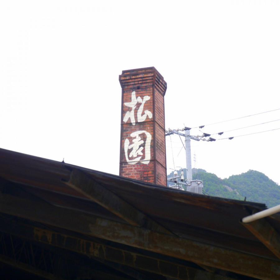 【CP】 備前焼 コーヒー豆型カトラリーレスト (スプーン置き・ナイフ置き・箸置き)|coffeemeetsbagels|04