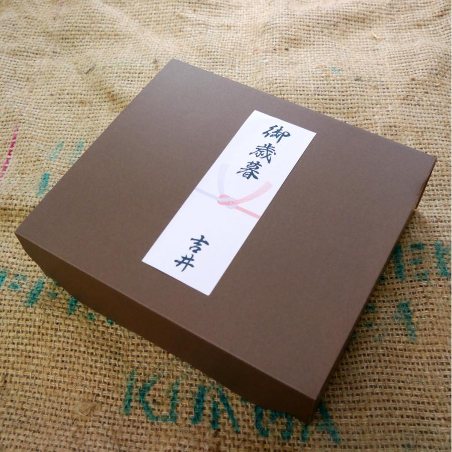 コーヒーギフトセット (オリジナルブレンド3種類各250g) coffeemeetsbagels 02