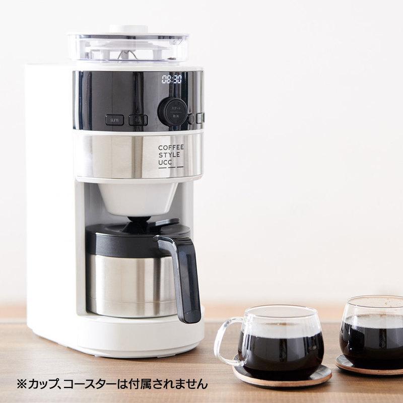 コーン式全自動コーヒーメーカー ミル付き