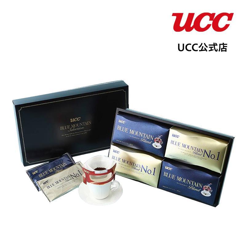 UCC ブルーマウンテンギフト