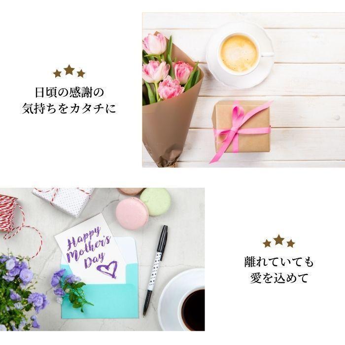 遅れてごめんね 母の日 プレゼント ドリップコーヒー 詰め合わせ ギフト セット 10g × 20杯分 | 飲み比べ 自家焙煎 こだわり コーヒー 珈琲 おしゃれ かわいい|coffeeyabu|19