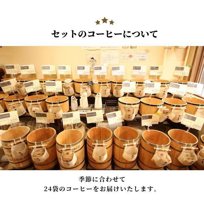 ドリップコーヒー コピルアク 1杯 + 飲み比べ 24杯 | ドリップバッグ コーヒー 本格 お試し 福袋 新生活 おうち時間 おうちカフェ 休憩時間 まとめ買い|coffeeyabu|08