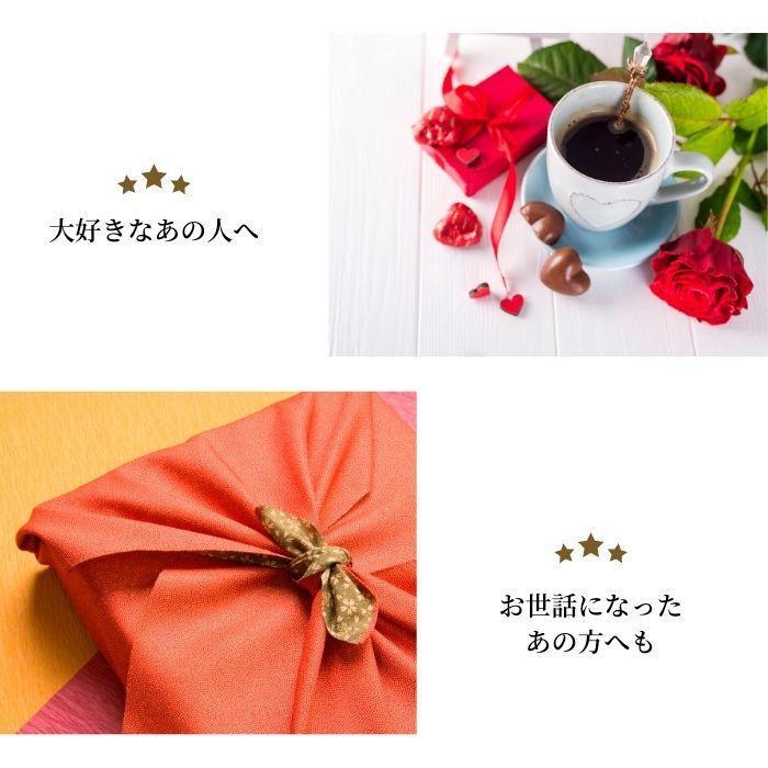 バレンタイン デザイン ドリップコーヒー ギフト 詰め合わせ 3袋 | 本格 プレゼント 贈り物 彼氏 お返し お礼 ドリップギフト 期間限定 ドリップバッグ|coffeeyabu|11