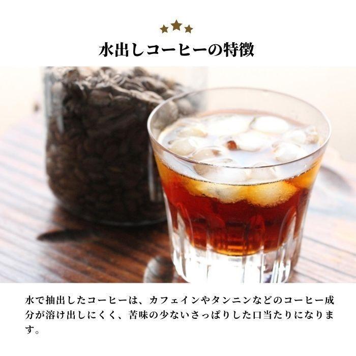 水出し アイスコーヒー ギフト 60g(800ml用)×2 パック 2種類 セット コロンビア ブラジルショコラ | お中元 父の日 父親 サマーギフト プレゼント 挨拶 お礼|coffeeyabu|05