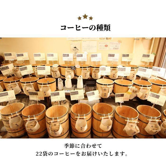 ドリップコーヒー 詰め合わせ 22袋 コーヒー ドリップバッグ お試し 本格 自家焙煎 お得 福袋 新生活 おうち時間 おうちカフェ 休憩時間 コーヒー派 まとめ買い|coffeeyabu|08