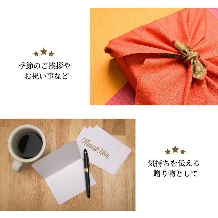 コーヒー 豆 ギフト 200g × 3袋    内祝 お返し 御中元 お中元 ギフト プレゼント おしゃれ 珈琲 挨拶 自家焙煎 コーヒー お盆 暑中見舞い 敬老の日 coffeeyabu 13