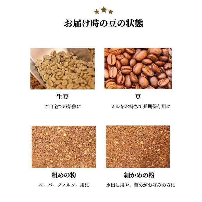 コーヒー豆 コロンビア カフェインレス 200g x 1袋 | デカフェ コーヒー 珈琲 やぶ珈琲 自家焙煎 こだわり 生豆 粉 贅沢 本格 挽き立て|coffeeyabu|06