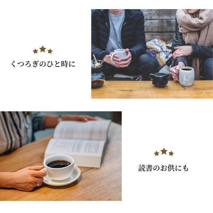 コーヒー豆 コロンビア カフェインレス 200g x 1袋 | デカフェ コーヒー 珈琲 やぶ珈琲 自家焙煎 こだわり 生豆 粉 贅沢 本格 挽き立て|coffeeyabu|10