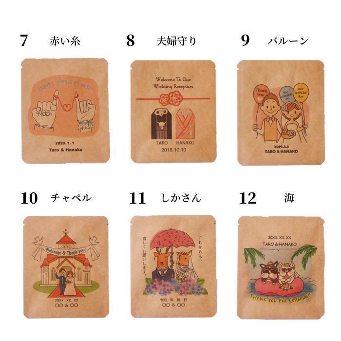 コーヒー を いれる 漢字