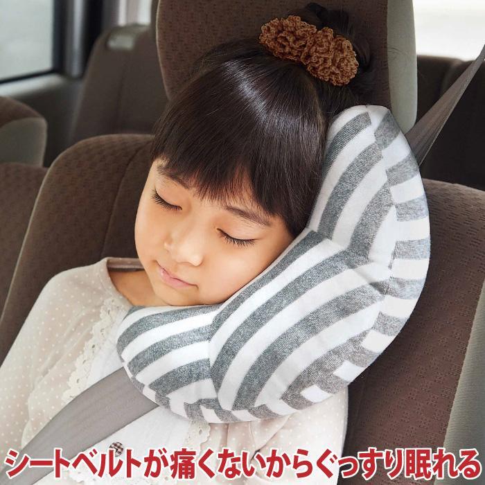 ネックピロー 首枕 ベビーピロー ベビー枕 日本メーカー新品 チャイルドシート シートベルトクッション コジット クッション ベビーカー 車用 激安通販販売