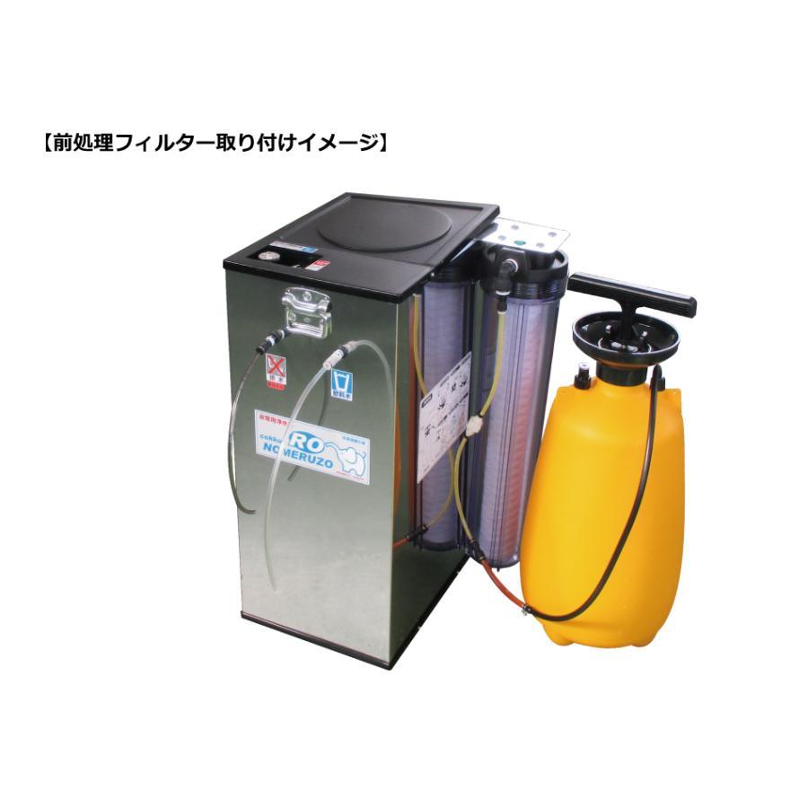 前処理フィルターユニット 〜非常用浄水器「飲めるゾウRO」用〜|cokkun|04