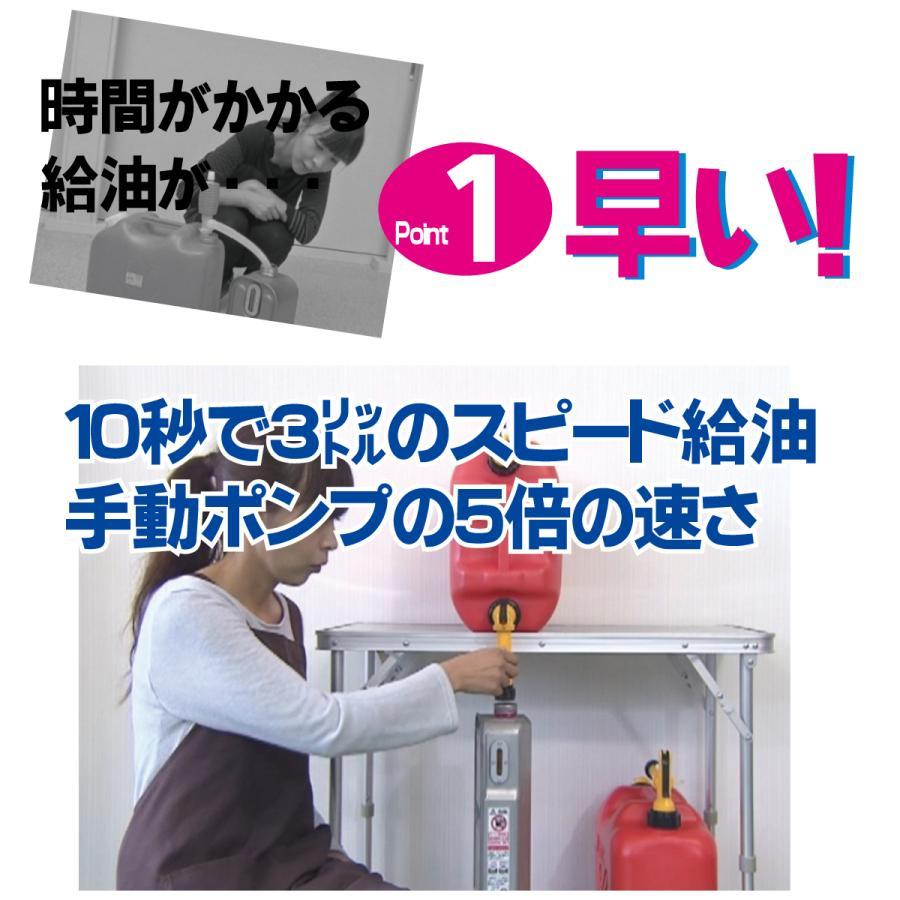 灯油ポリタンクコック「コッくんトーユ」スタンドセット20リットル用|cokkun|02