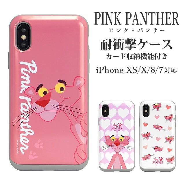スマホケース iPhoneXS/X/SE(第2世代)/8/7 ピンクパンサー 耐衝撃 スライド ミラー ケース 鏡付き キャラクター かわいい 可愛い collaborn-plus