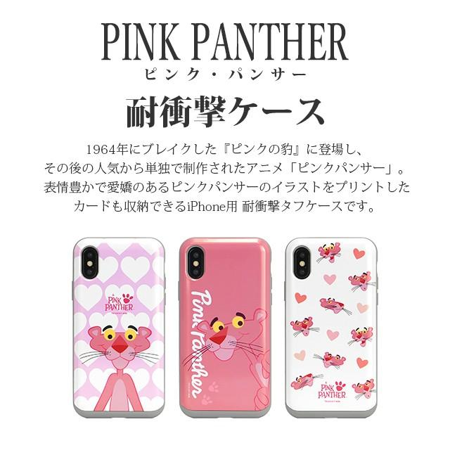 スマホケース iPhoneXS/X/SE(第2世代)/8/7 ピンクパンサー 耐衝撃 スライド ミラー ケース 鏡付き キャラクター かわいい 可愛い collaborn-plus 02