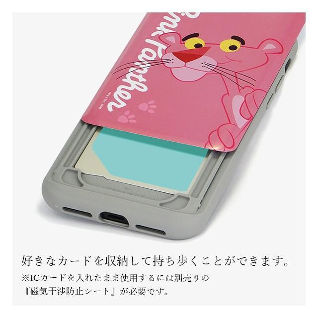 スマホケース iPhoneXS/X/SE(第2世代)/8/7 ピンクパンサー 耐衝撃 スライド ミラー ケース 鏡付き キャラクター かわいい 可愛い collaborn-plus 04