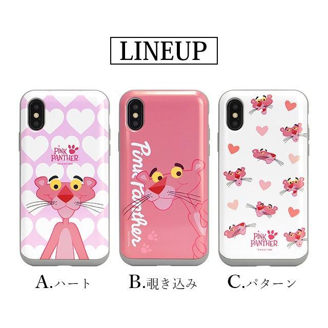 スマホケース iPhoneXS/X/SE(第2世代)/8/7 ピンクパンサー 耐衝撃 スライド ミラー ケース 鏡付き キャラクター かわいい 可愛い collaborn-plus 05