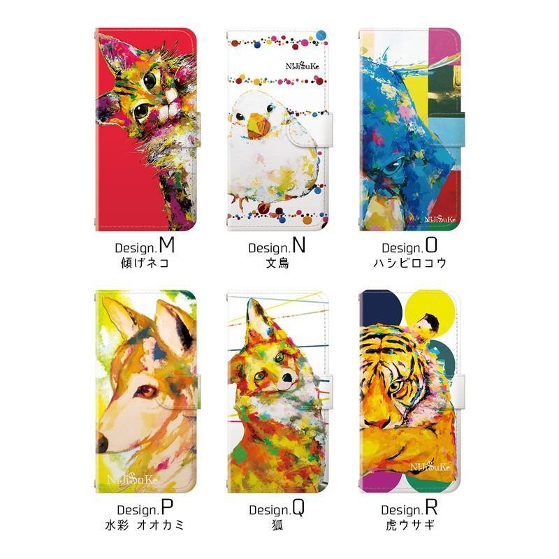 スマホケース iPhoneSE(第2世代)/8/7/6s/6 手帳型 ケース 猫 おしゃれ 手帳 横 縦 カード収納 シロクマ しろくま フラミンゴ collaborn-plus 11