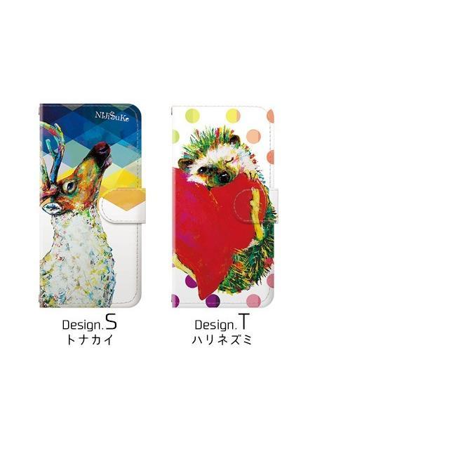スマホケース iPhoneSE(第2世代)/8/7/6s/6 手帳型 ケース 猫 おしゃれ 手帳 横 縦 カード収納 シロクマ しろくま フラミンゴ collaborn-plus 12