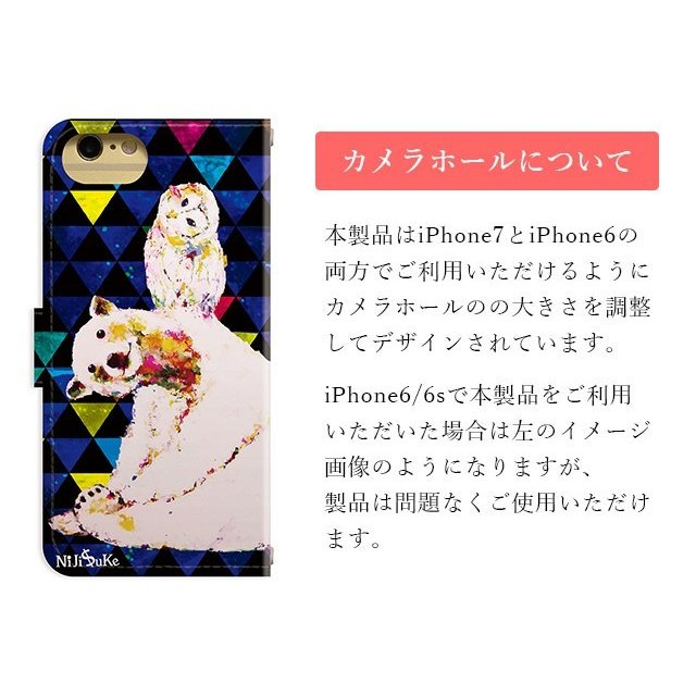 スマホケース iPhoneSE(第2世代)/8/7/6s/6 手帳型 ケース 猫 おしゃれ 手帳 横 縦 カード収納 シロクマ しろくま フラミンゴ collaborn-plus 13