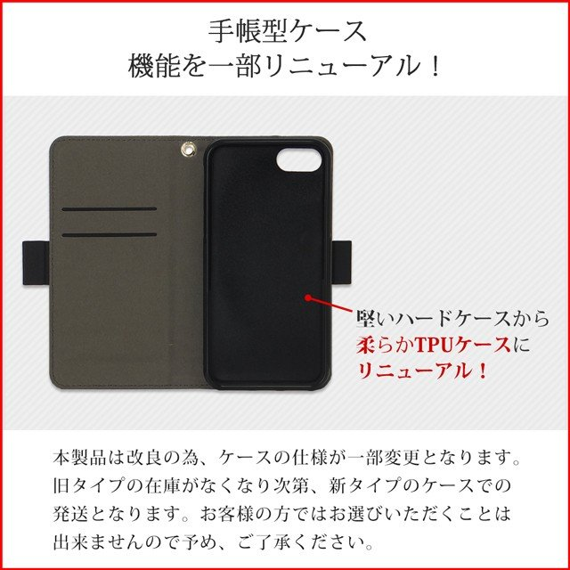 スマホケース iPhoneSE(第2世代)/8/7/6s/6 手帳型 ケース 猫 おしゃれ 手帳 横 縦 カード収納 シロクマ しろくま フラミンゴ collaborn-plus 14
