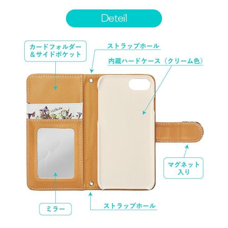 スマホケース iPhoneSE(第2世代)/8/7/6s/6 手帳型 ケース 猫 おしゃれ 手帳 横 縦 カード収納 シロクマ しろくま フラミンゴ collaborn-plus 03