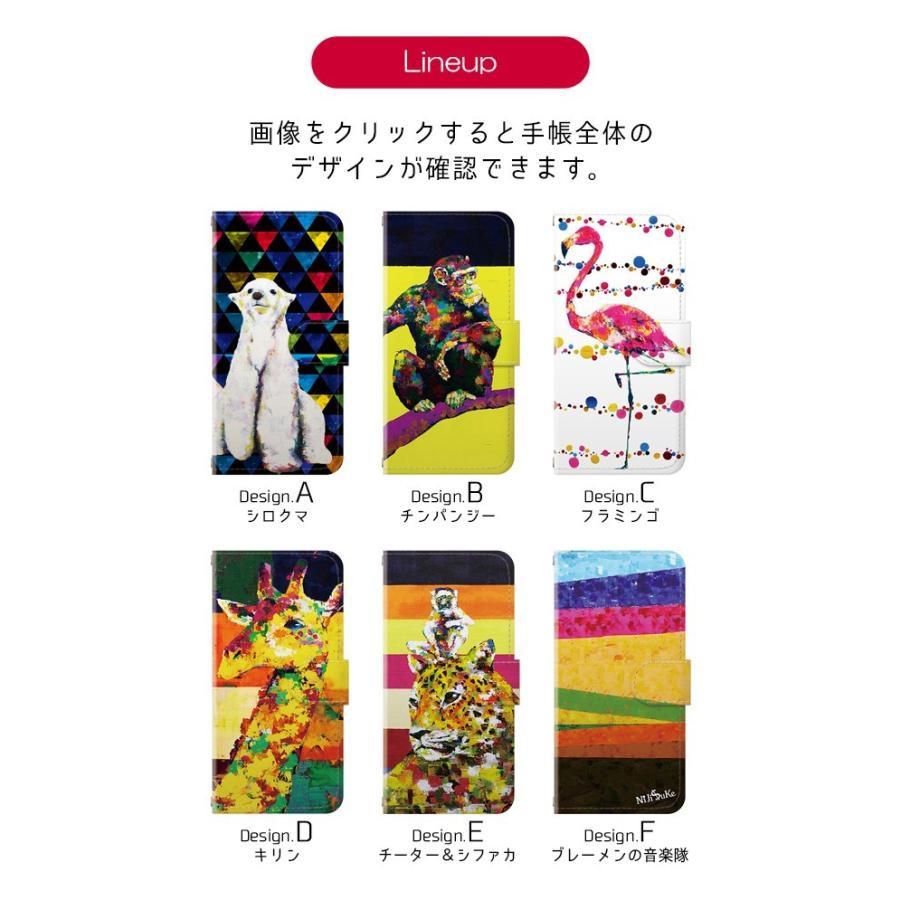スマホケース iPhoneSE(第2世代)/8/7/6s/6 手帳型 ケース 猫 おしゃれ 手帳 横 縦 カード収納 シロクマ しろくま フラミンゴ collaborn-plus 09