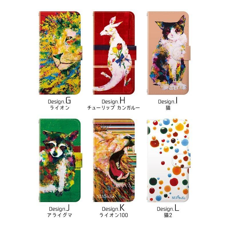 スマホケース iPhoneSE(第2世代)/8/7/6s/6 手帳型 ケース 猫 おしゃれ 手帳 横 縦 カード収納 シロクマ しろくま フラミンゴ collaborn-plus 10