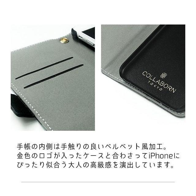 スマホケース iPhone11/11 pro/11 pro MAX/X/XS/XS Max/XR/SE(第2世代)/8/7/6/6s plune 手帳型 ケース 北欧 花柄 可愛い|collaborn-plus|11