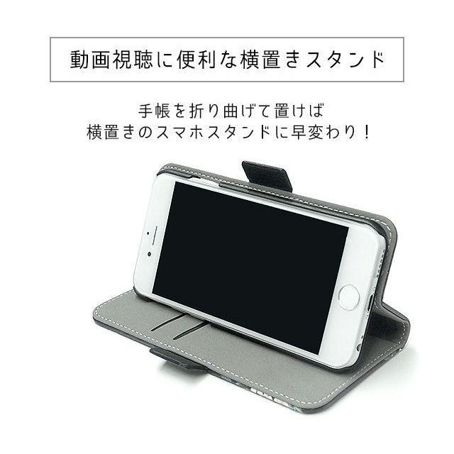 スマホケース iPhone11/11 pro/11 pro MAX/X/XS/XS Max/XR/SE(第2世代)/8/7/6/6s plune 手帳型 ケース 北欧 花柄 可愛い|collaborn-plus|12