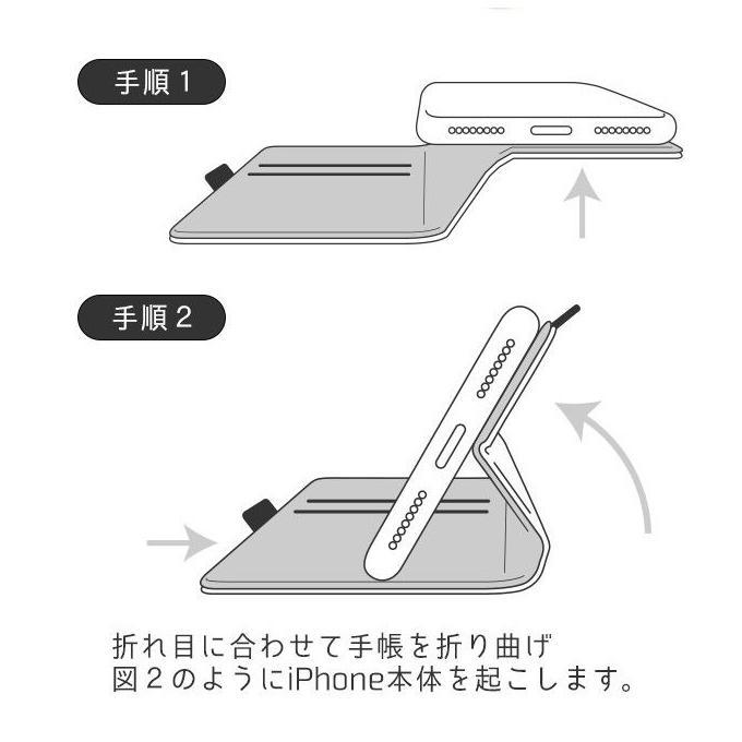 スマホケース iPhone11/11 pro/11 pro MAX/X/XS/XS Max/XR/SE(第2世代)/8/7/6/6s plune 手帳型 ケース 北欧 花柄 可愛い|collaborn-plus|13