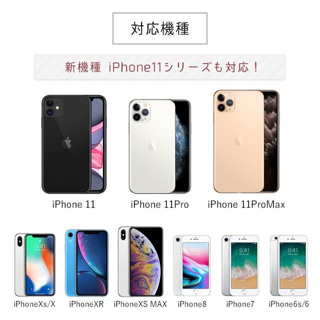 スマホケース iPhone11/11 pro/11 pro MAX/X/XS/XS Max/XR/SE(第2世代)/8/7/6/6s plune 手帳型 ケース 北欧 花柄 可愛い|collaborn-plus|15