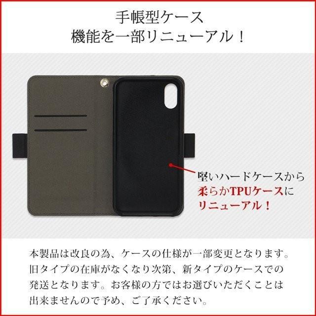 スマホケース iPhone11/11 pro/11 pro MAX/X/XS/XS Max/XR/SE(第2世代)/8/7/6/6s plune 手帳型 ケース 北欧 花柄 可愛い|collaborn-plus|18