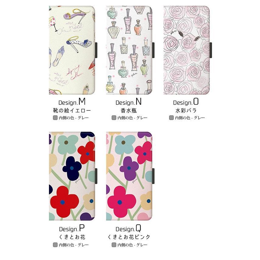 スマホケース iPhone11/11 pro/11 pro MAX/X/XS/XS Max/XR/SE(第2世代)/8/7/6/6s plune 手帳型 ケース 北欧 花柄 可愛い|collaborn-plus|04