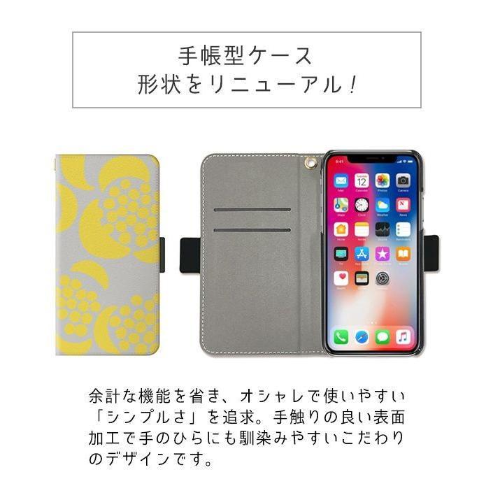 スマホケース iPhone11/11 pro/11 pro MAX/X/XS/XS Max/XR/SE(第2世代)/8/7/6/6s plune 手帳型 ケース 北欧 花柄 可愛い|collaborn-plus|08