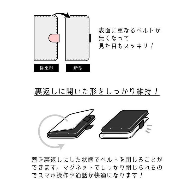 スマホケース iPhone11/11 pro/11 pro MAX/X/XS/XS Max/XR/SE(第2世代)/8/7/6/6s plune 手帳型 ケース 北欧 花柄 可愛い|collaborn-plus|10