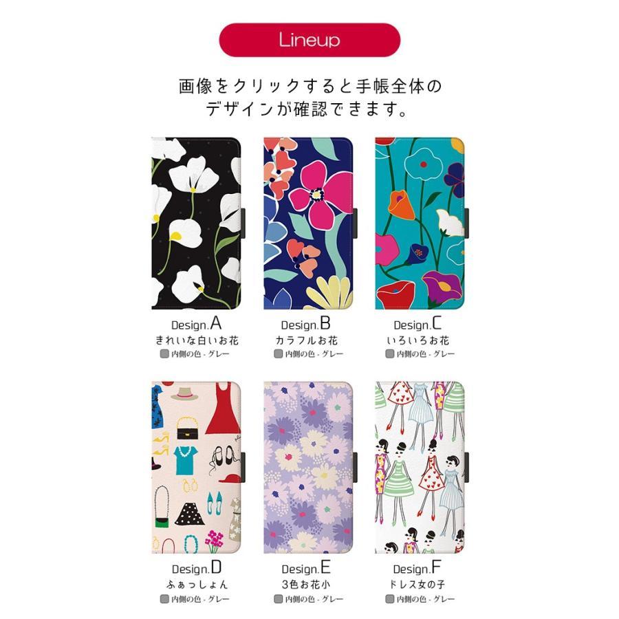 スマホケース iPhone11/11 pro/11 pro MAX/X/XS/XS Max/XR/SE(第2世代)/8/7/6/6s plune 手帳型 ケース 北欧 花柄 可愛い おしゃれ|collaborn-plus|02