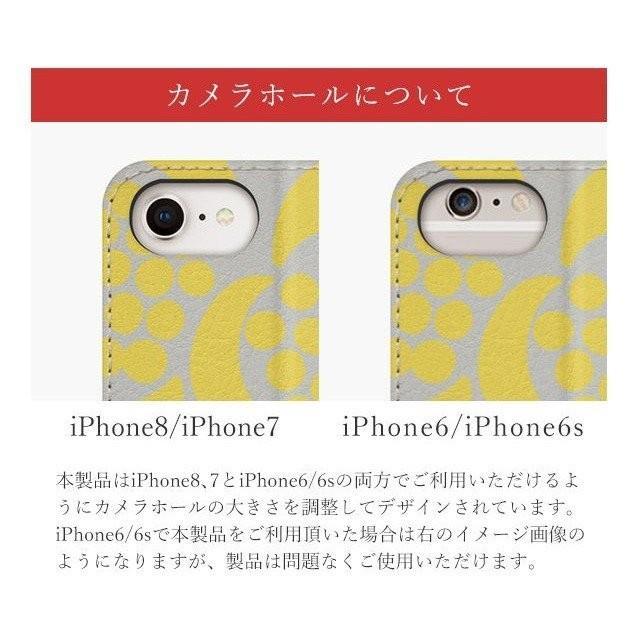 スマホケース iPhone11/11 pro/11 pro MAX/X/XS/XS Max/XR/SE(第2世代)/8/7/6/6s plune 手帳型 ケース 北欧 花柄 可愛い おしゃれ|collaborn-plus|14