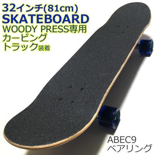 WOODY PRESS カービングトラック装着 サイズ32インチ(81cm) サーフ スケートボードWOOD 青