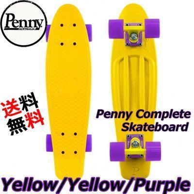 Penny ペニー スケートボード コンプリート 22インチ  カラー黄/黄/紫の