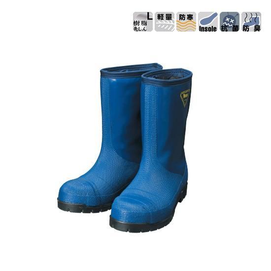 シバタ工業 冷蔵庫用安全長靴 冷蔵庫長-40℃ ネイビー NR021 25.0cm