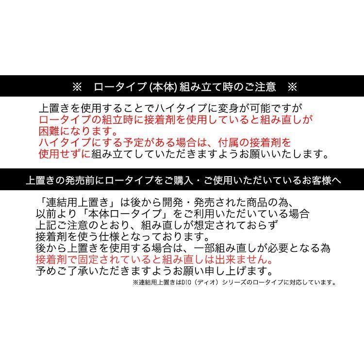 コレクションラック DIO 本体 ワイド ロータイプ 中型|collectioncasestore|02