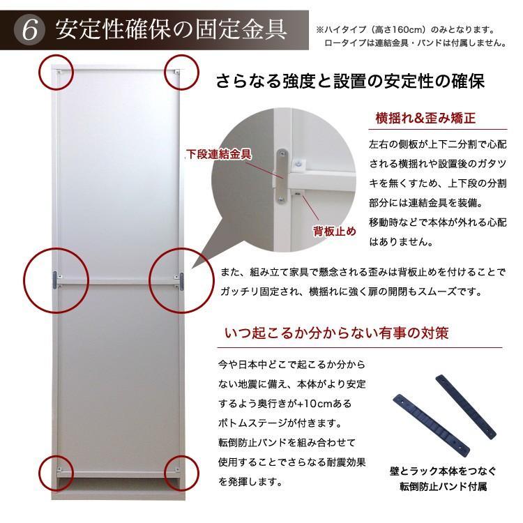 コレクションラック DIO 本体 ワイド ロータイプ 中型|collectioncasestore|13