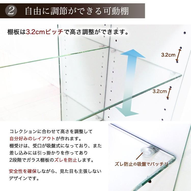 コレクションラック DIO 本体 ワイド ロータイプ 中型|collectioncasestore|08